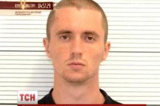 Подробности терактов в Британии: Лапшин смешивал взрывчатку в кофемолке