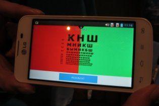 Ученые создали первое в Украине приложение для смартфонов и планшетов, которое улучшает зрение
