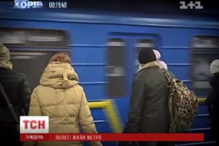 Киевский метрополитен закупил вагоны вчетверо дороже и теперь хочет поднять стоимость проезда