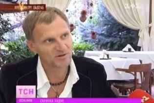 Олег Скрипка поддержал Евромайдан из регионов и сыграл на баяне гимн Украины