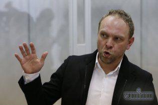 Турчинов назначил Власенко членом Высшего совета юстиции