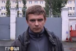"""Охранник, который выжил в """"Караване"""", рассказал подробности задержания убийцы"""