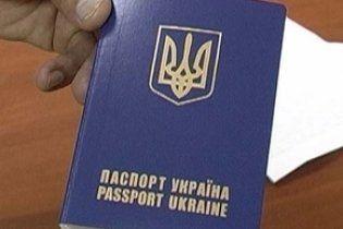 Чехія спростить візовий режим для українських туристів