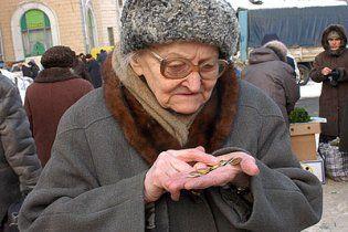 В ООН сказали, сколько украинцев живут за чертой бедности