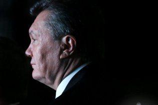 Украина начала процедуру экстрадиции Януковича из России