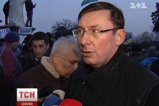 Луценко уже окрестил события в Украине революцией