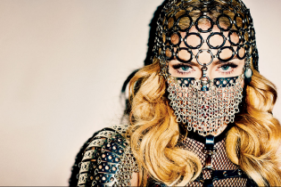 Мадонна залишила колег далеко позаду в списку найбагатших співачок