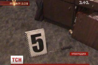 На Кировоградщине мужчина зарезал гражданскую семью и пытался убить себя из-за белой горячки