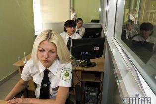 В Украине всех владельцев жилой недвижимости вызовут в налоговую