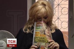 Ирина Билык расплакалась на заседании суда