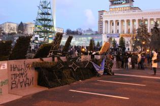"""Євромайдан від """"Беркуту"""" охороняють колишні спецпризначенці"""