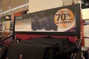 """Супермаркети на акціях вдесятеро дорожче """"впарюють"""" українцям китайські підробки"""
