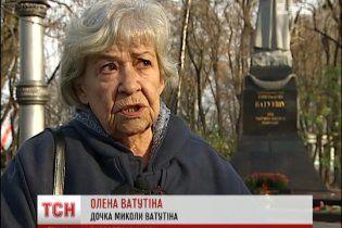 Дочка Ватутіна, який під час війни кидав людей беззбройними під танки, боїться їздити в Україну
