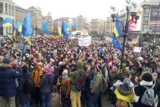 15 тисяч студентів вирушили до Януковича вимагати асоціації з ЄС