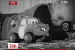 Шахраї вкрали 360 тис. грн з рахунків хворих на рак дітей