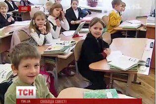 В киевской школе пахнет ладаном, а детей заставляют молиться