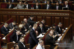 Опозиція відмовилася голосувати в Раді до ухвалення двох євроінтеграційних законів