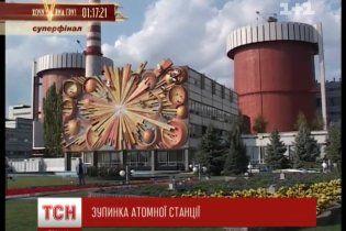 Одна из украинских АЭС экстренно остановила работу