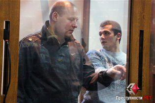 """Вирок у """"врадіївській справі"""": Дрижаку і Поліщуку дали по 15 років тюрми, Рабиненку - 11 років"""