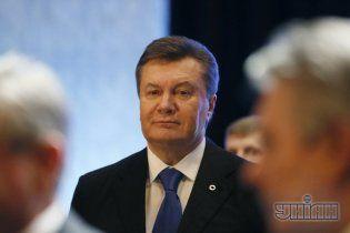 Швейцарія на 4 роки заморозила рахунки Янукович і його соратників