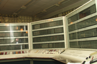 Украинские разработчики создали суперкомпьютер