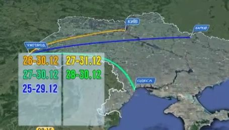 Укрзализныця назначила дополнительные поезда на новогодние праздники