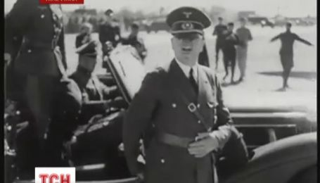 Адольф Гітлер, до недавнього часу, був почесним громадянином одного німецького міста