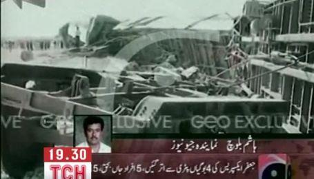 У Пакистані підірвали потяг з пасажирами