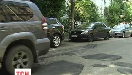 Жить счастливо украинцам мешают дороги