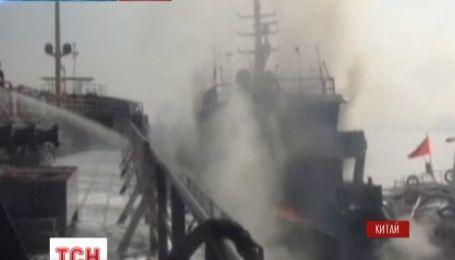 Взрыв на нефтяном танкере в Китае унес жизнь семи человек