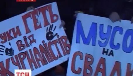 Журналісти у Кіровограді зняли кліп на підтримку побитих колег