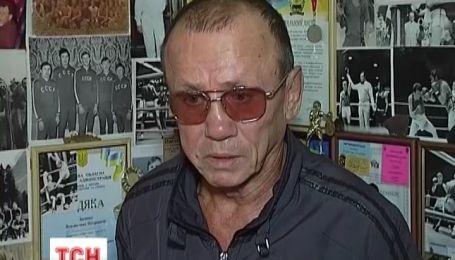 Первого украинского чемпиона Европы по боксу выбрасывают на улицу