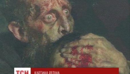 """В России православные активисты требуют запретить полотно """"Иван Грозный убивает своего сына"""""""