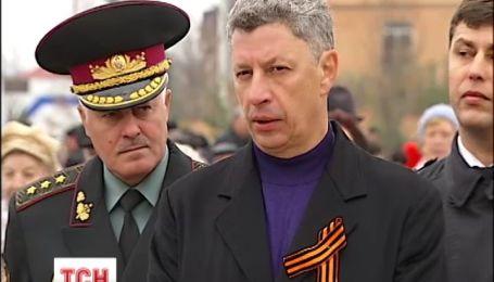 Правительство Украины ответило на угрозы России по долгу за газ