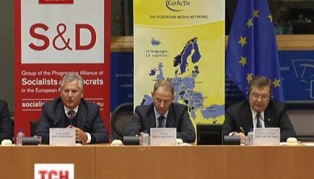 Мониторинговая комиссия Европарламента обнародует результаты