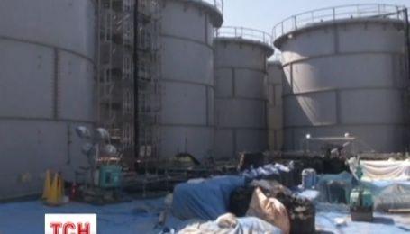 На Фукусиме произошла крупная утечка радиоактивной воды