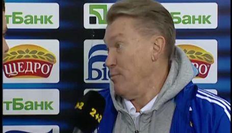 Блохін: Динамо і вдесятьох перемогло
