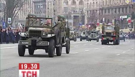 Киевляне празднуют 70-ю годовщину освобождения столицы от фашистских захватчиков