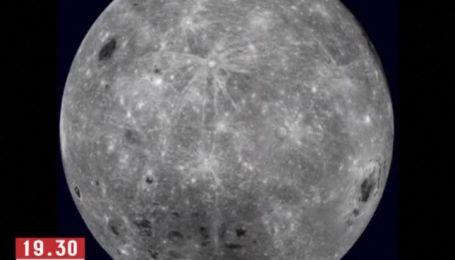 Орбитальный разведчик зафиксировал полный оборот Луны