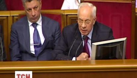 Азаров пообещал народу Украины провести кадровые изменения в правительстве