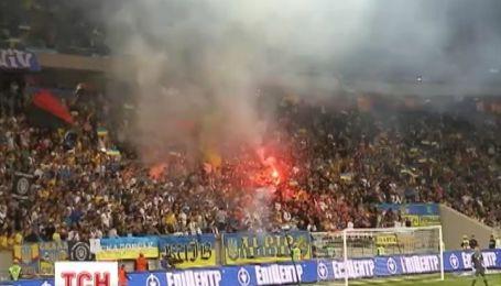 За що ФІФА покарала Україну