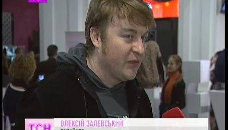 Український тиждень моди триває у просторі Мистецького Арсеналу