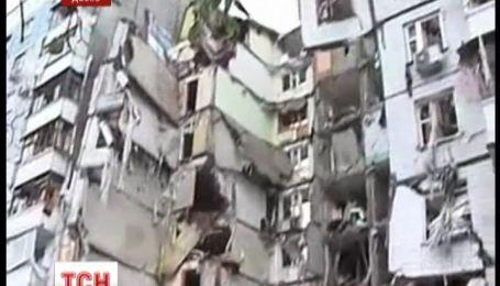 """Колишніх працівників компанії """"Дніпрогаз"""" визнали винними у вибуху будинку"""