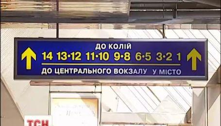 С 1 октября «Укрзализныця» на 10 процентов повышает цены на проезд в плацкарте и купе