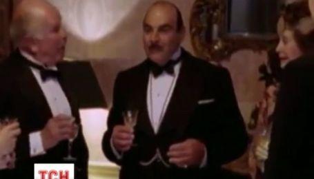 """На екрани виходить остання серія """"Пуаро"""" із Девідом Суше"""