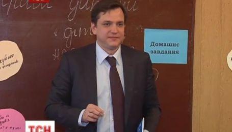 Уповноважений президента з прав дитини Юрій Павленко поскаржився на необізнаність батьків
