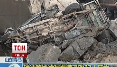 Взрыв на нефтепроводе в Китае убил 22 человека