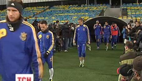Сегодня состоится матч Украина-Франция