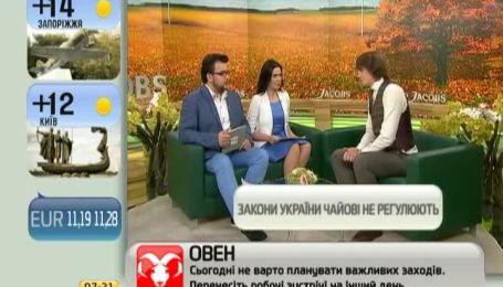 Украинские рестораны не имеют права требовать чаевые от клиентов