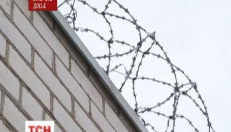 У Білорусії ув'язненні СІЗО мають самі платити за своє перебування за ґратами